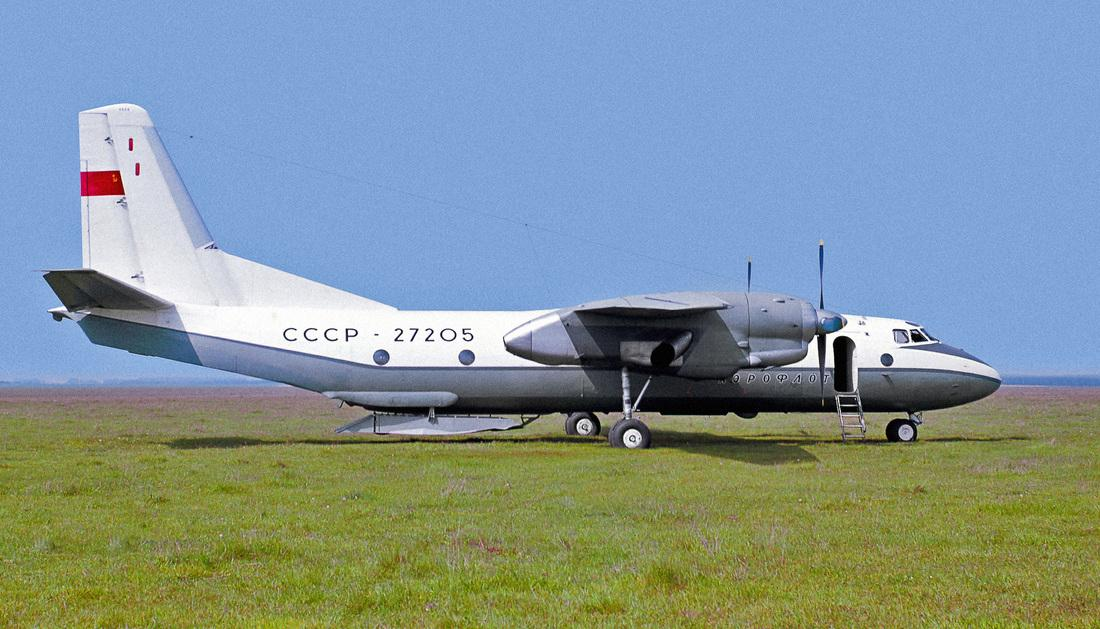 Antonov AN-26 with 28 occupants crashed in Russia